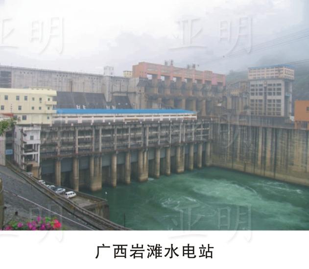 广西岩滩水电站