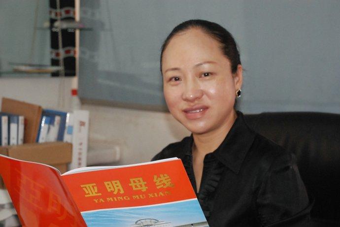 绚丽解语花——记湖南亚明集团总裁赵光彩女士