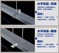 桥架常见安装方法图示