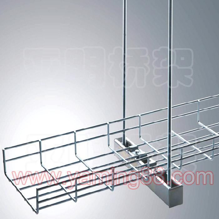 网格桥架_亚明电缆桥架