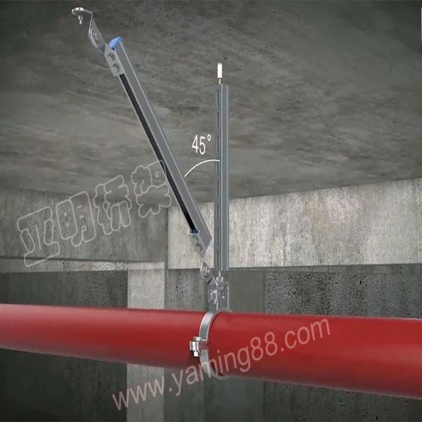 单管侧向抗震支架吊架-亚明抗震支