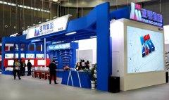 湖南亚明集团新工艺、新技术首发―2019中国国际轨道交通和装备制